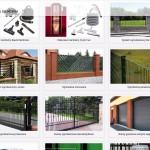 AMJ  automatyka, bramy, ogrodzenia